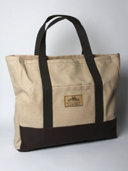 Carry All Bag with Zip: Beige